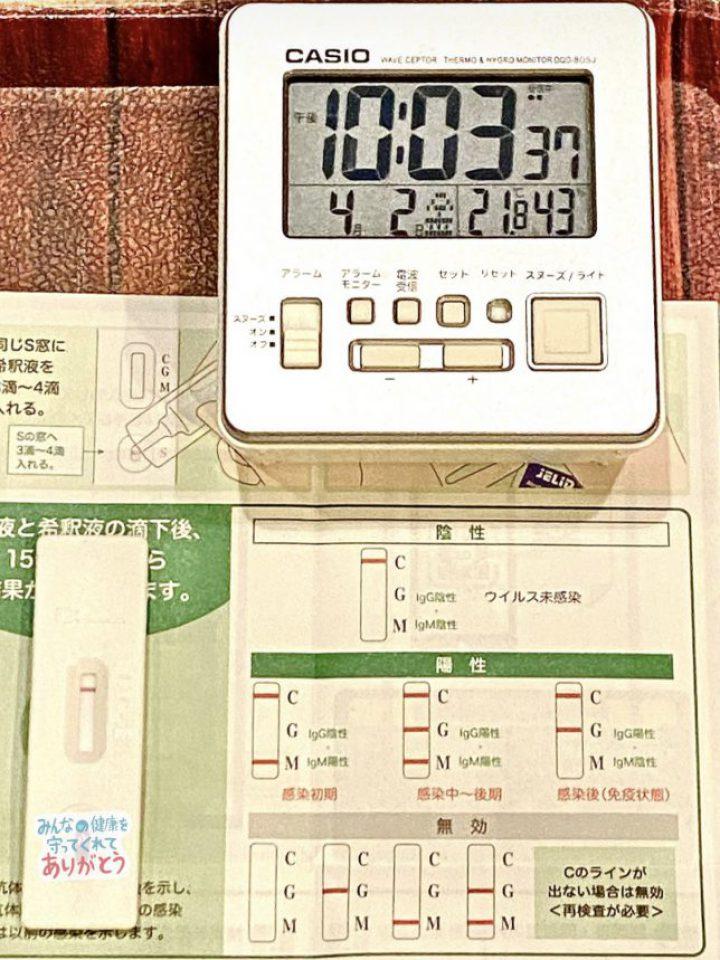 83FA5A4C-8C1A-457A-8FA9-989439DBD4F4
